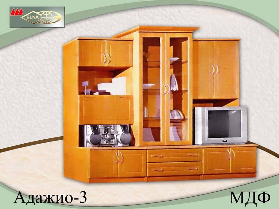 Мебель Для Гостиной Адажио В Москве
