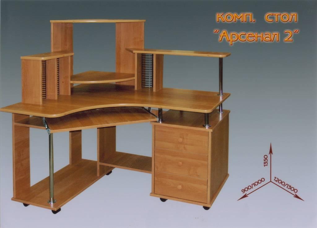 Компьютерный стол арсенал-2 в москве / купить, узнать цену н.